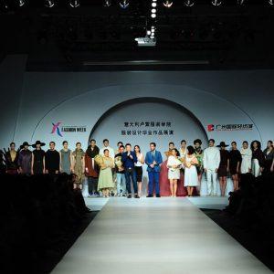 Guangzhou Fashion Week (49)