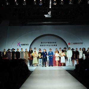 Guangzhou Fashion Week (50)