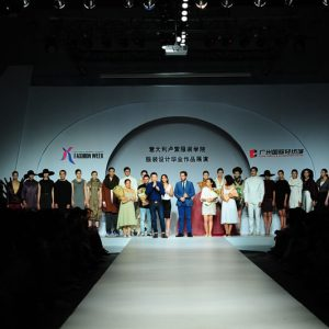 Guangzhou Fashion Week (49)